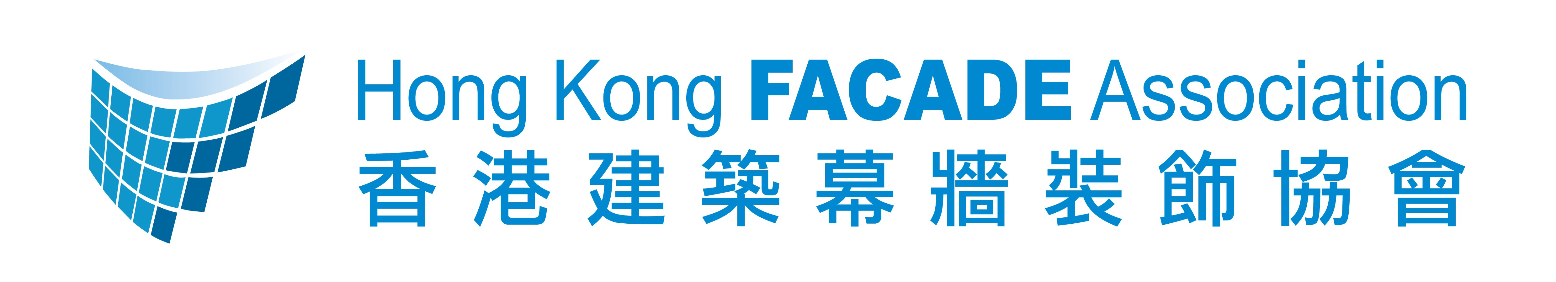 Hong Kong Facade Association
