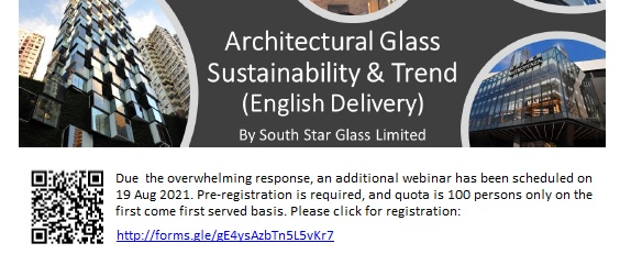 Architectural Glass Sustainability & Trend (English delivery)