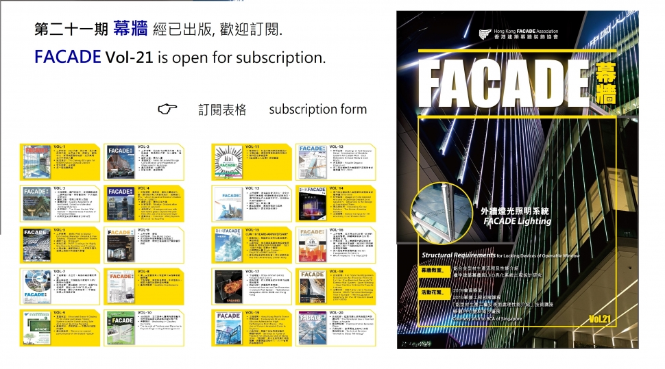 FACADE Journal Vol-21