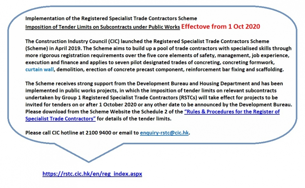 (English) Registered Specialist Trade Contractors